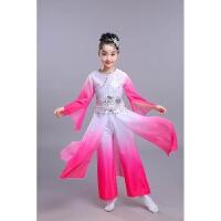 2018新款古典舞演出服女中国风现代舞蹈服装飘逸伞舞水袖舞儿童女