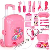 【精选优品】儿童过家家医生玩具行李箱装 仿真拉杆箱医药箱套装