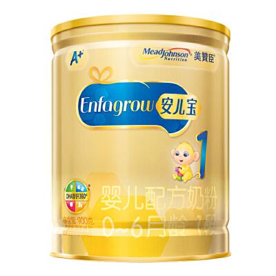 美赞臣新包装安婴儿A+婴儿配方奶粉一段900g