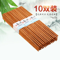 木长筷子无漆无蜡日式儿童实木家用餐具10双家庭套装快子 图片色