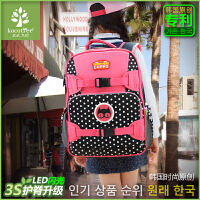 韩国儿童书包小学生书包男童女童1-3年级护脊减负4-6年级双肩