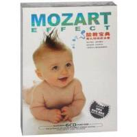 胎教音乐宝典:莫扎特效应全集 6CD