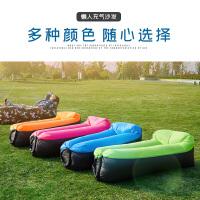 充气沙发空气床垫单人躺椅便携式野营午休免打气折叠