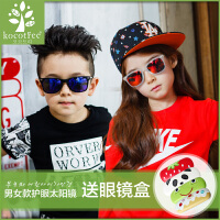 韩国KK树新款儿童眼镜太阳镜 男童宝宝眼镜小孩墨镜女童蛤蟆镜潮