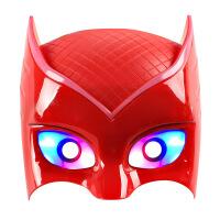 睡衣英雄儿童蒙面超人睡衣猫头鹰侠小英雄舞会面具道具衣服男女孩服装玩具