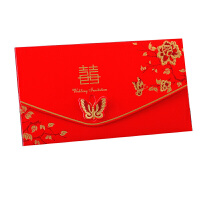 结婚请帖创意2018婚礼请柬喜帖中国风式定制打印婚庆用品D