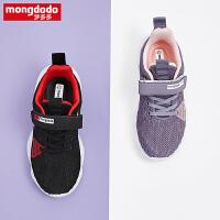 【1件3折折后价119.7】运动鞋2019新款男童女童休闲鞋时尚跑步鞋