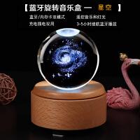 水晶球音乐盒可雕刻定制照片 八音盒木质蓝牙旋转音响男女生生日礼物520定制刻字