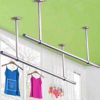 挂衣杆顶装阳台晾衣架固定式晾衣杆不锈钢外墙晒衣杆吊座顶装挂衣杆室内侧墙 【长180cm】+【高 50cm】