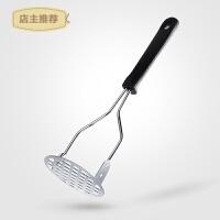 土豆泥压泥器碾捣薯器捣泥器神器酱捣碎器压薯厨房用品用具小工具SN3707