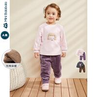 迷你巴拉巴拉婴儿保暖长袖套装男女宝宝夹棉两件套装2019冬季新款