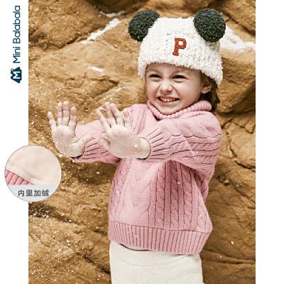 【4月3日0点开抢 3折价:90】迷你巴拉巴拉儿童针织衫男女童加绒加厚毛衣2019冬装新款高领毛衫