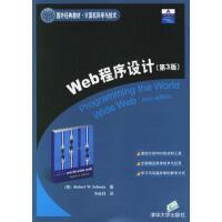 【正版二手书旧书9成新左右】Web程序设计(第三版)/国外经典教材.计算机科学与技术9787302129271