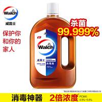 威露士高浓度消毒液1L装 手部皮肤适用 有效杀灭99.999%细菌