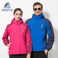 杜戛地秋冬男女两件套冲锋衣加绒加厚西藏登山保暖可拆卸外套