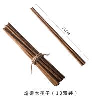鸡翅木筷子无漆无蜡家用日式实木筷10双装餐具家庭套装 鸡翅木筷子十双装