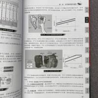图解汽车传感器结构原理与检修 机械工业出版社