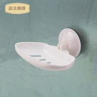强力吸盘壁挂肥皂盒 塑料沥水香皂盒卫生间香皂架吸壁式皂托SN2569 白色 吸盘皂盒