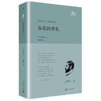 【二手旧书8成新】春花的葬礼 耶麦(法) 9787020118311 人民文学出版社