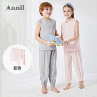 【抢购价:69.9】安奈儿童装男女童睡衣套装2020新款薄款洋气夏天家居服两件套装薄