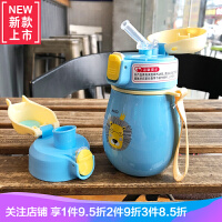 韩版创意儿童小学生吸管保温杯女带盖喝水杯便携小巧可爱卡通杯子 蓝色 小狮350ML