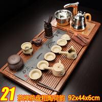 茶仁居茶具套装家用整套紫砂功夫茶道简约现代实木茶盘茶台全自动 34件