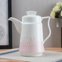 粉色陶瓷杯客厅水杯套装家用数字杯凉水壶套装简约结婚礼物