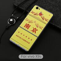 步步高vivox9s手机壳创意烟盒vivox9Splus硅胶防摔X9s个性潮牌男