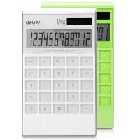 得力1256 便携式桌面型12位计算器 水晶按键 办公 薄