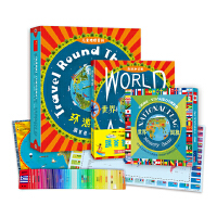 正版盒装 跟爸爸一起去旅行 世界地图全套2册 城市国旗绘本百科知识版3-4-5-6岁儿童地理百科全书 宝宝科普书籍幼儿