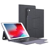 2018新款ipad air1/2蓝牙键盘保护套外接pad皮套苹果平板电脑壳子9.7英寸无线18版带
