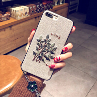 日韩iPhone6s挂绳手机壳苹果7/8创意潮壳7plus硅胶刺绣套X女款潮 iphone X 1号树一样