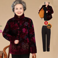 中老年人冬装棉衣女奶奶装加绒加厚棉袄6070岁80老人衣服妈妈外套 L 【建议70-90斤】