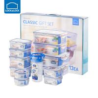 乐扣乐扣保鲜盒冷冻盒PP材质保鲜密封盒厨房冰箱收纳盒十三件套
