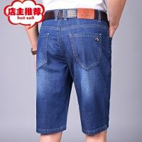 夏季薄款男士牛仔短裤7七分裤中老年爸爸装中裤5五分马裤弹力宽松