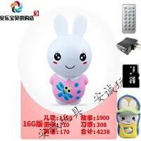 智能兔子早教故事机会唱歌讲故事的婴儿音乐玩具0-3岁蓝牙播放器