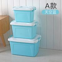 家用收纳箱塑料大号有盖衣服子周转箱储蓄储物箱整理箱收纳盒玩具箱 三件套