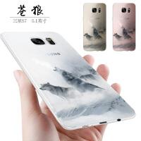 三星S7e手机壳男女款曲面s8硅胶s8plus个性创意直屏套s7 S7 5.1寸苍狼