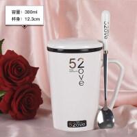 咖啡杯带盖勺办公室情侣陶瓷杯子一对情侣款家用喝水杯牛奶马克杯