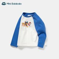 【1件5折价:49.5元】迷你巴拉巴拉2020秋款男女童撞色印花圆领长袖T恤