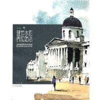 【旧书二手书9成新】手绘 意--建筑水彩表现技法 平龙 9787531450252 辽宁美术出版社