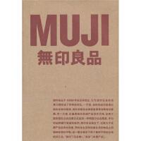 无印良品 MUJI BOOK 9787563362516