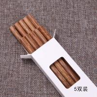 鸡翅木筷子家用无漆无蜡木质快子实木餐具10双家庭套装竹筷子