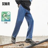森马牛仔裤男2021秋季新款时尚复古高街宽松显瘦男士抗菌直筒长裤