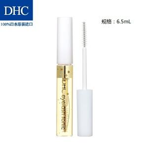 DHC睫毛修护液6.5mL 睫毛膏滋养美容液光泽丰盈拉长卷翘