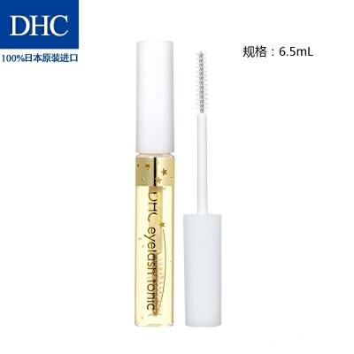 DHC睫毛修护液6.5mL 睫毛膏滋养美容液光泽丰盈拉长卷翘滋养睫毛 植物精华 睫毛底液 明星单品