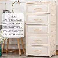 32/38/42宽夹缝收纳柜塑料床头柜储物箱抽屉式卫生间厨房置物架