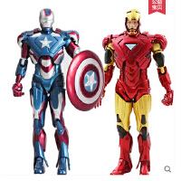 钢铁侠盔甲 钢铁爱国者 模型 可动人偶玩具手办公仔男孩礼物 钢铁侠3 人偶可动 带头盔,部分配件是可以拆下来再装上去的