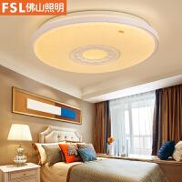 佛山照明温馨浪漫卧室LED吸顶灯简约现代次卧小房间圆形灯具灯饰