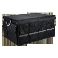 �箱收�{箱 �ξ锵浜�湎湔�理箱置物箱��d�s物盒汽�收�{箱防滑�箱